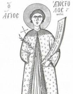Ο Άγιος Νεομάρτυς Απόστολος