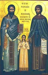 Οι Άγιοι Νεομάρτυρες Ραφαήλ, Νικόλαος και Ειρήνη