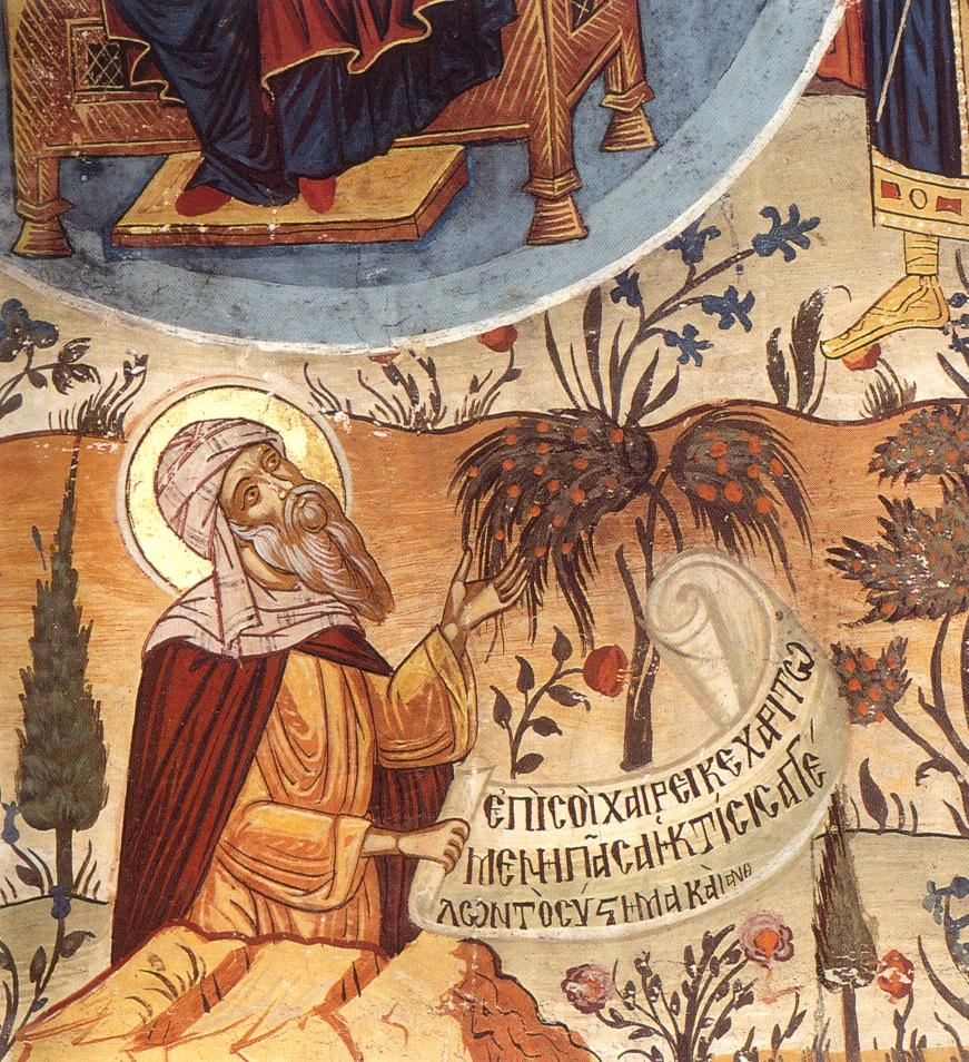 Ορθόδοξος Συναξαριστής :: Όσιος Ιωάννης ο Δαμασκηνός