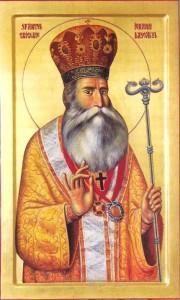Άγιος Γρηγόριος ο Διδάσκαλος, Μητροπολίτης Ουγγροβλαχίας