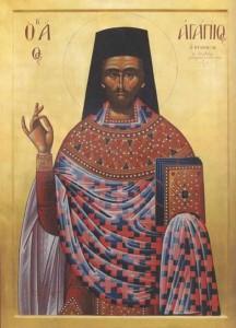 Ο άγιος ιερομάρτυς Αγάπιος ο εκ Γαλατίστης