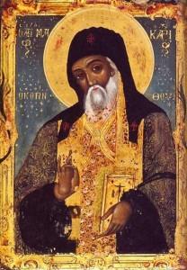 Ο Άγιος Μακάριος Αρχιεπίσκοπος Κορίνθου, ο Νοταράς