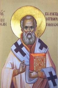 Ο Άγιος Νήφων ο Β΄, Πατριάρχης Κωνσταντινουπόλεως (μέρος 1ο)