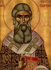 Ο Άγιος Θεοφάνης Μητροπολίτης Περιθεωρίου