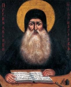 Εκδήλωση για τον Άγιο Μάξιμο τον Γραικό – 1ο Μέρος