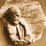 Αναξίμανδρος (610-540 π.X.)