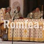 Πατριαρχικό Συλλείτουργο στην Αγία Λυδία Φιλίππων Καβάλας