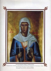Η Αγία Νεομάρτυς Μαρία η Μεθυμοπούλα