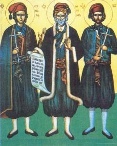 Οι Άγιοι αυτάδελφοι Νεομάρτυρες Σταμάτιος, Ιωάννης και Νικόλαος από τις Σπέτσες