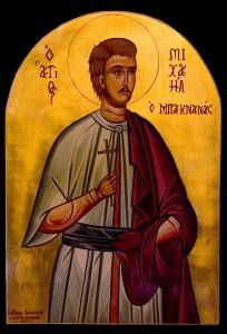 Μιχαήλ Πακνανάς: ο Νεομάρτυς των Αθηνών και η οικία του