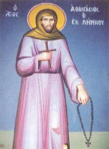 Νεομάρτυς Αθανάσιος ο Λήμνιος (+1846)