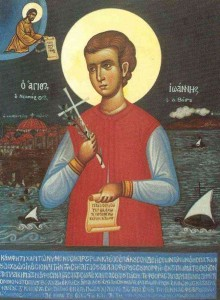 Ο Άγιος Νεομάρτυς Ιωάννης ο ράπτης από τη Θάσο