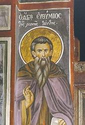 Ο άγιος Ευθύμιος και οι 12 οσιομάρτυρες
