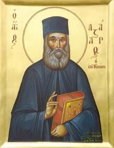 Άγιος Νέος Ιερομάρτυρας Λάζαρος εκ Τριπόλεως Πελοποννήσου
