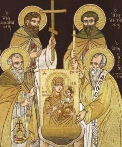 Οι Όσιοι Κτίτορες Αθανάσιος, Νικόλαος και Αντώνιος