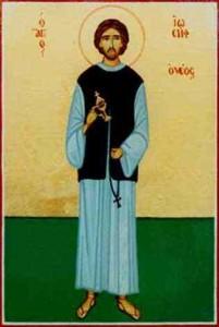Ο Άγιος Νεομάρτυς Ιωσήφ ο Χαλεπλής