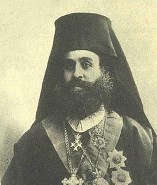 «Ο Επίσκοπος που έδωσε την ψυχή του στον Μακεδονικό Αγώνα»