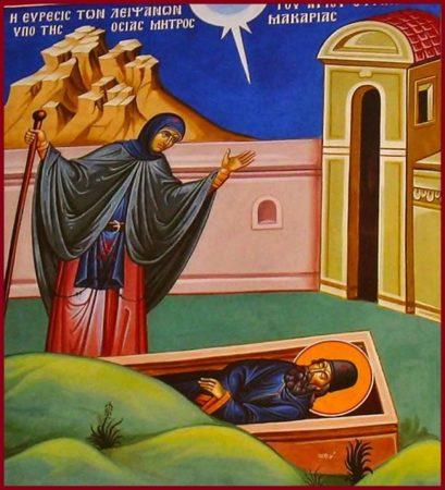 Ο Άγιος νεομάρτυρας Εφραίμ ο Νεοφανής