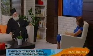 Ο Γέροντας Εφραίμ στον Αντέννα Κύπρου