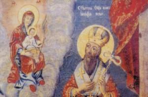 Ο Άγιος Ιωσήφ ο Νέος, Μητροπολίτης Τιμισοάρας (1568 - 15/8/1656)