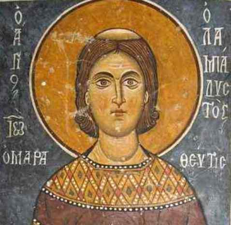 Ο Άγιος Ιωάννης ο Λαμπαδιστής   Πεμπτουσία