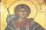 Ο πολιούχος Άγιος Δημήτριος