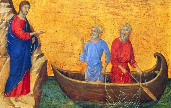 Μνήμη του Aποστόλου Aνδρέου του Πρωτοκλήτου