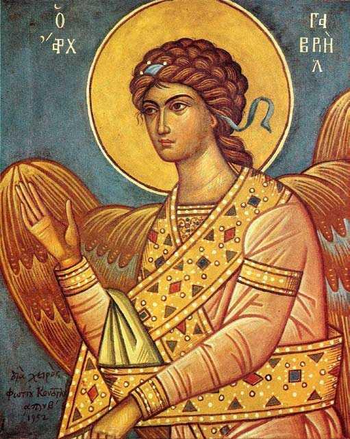 Αποτέλεσμα εικόνας για κοντογλου αγιοι αγγελοι