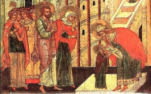 Λόγος στη γιορτή της Υπεραγίας Δέσποινάς μας Θεοτόκου όταν οδηγήθηκε από τους γονείς της στον Ναό