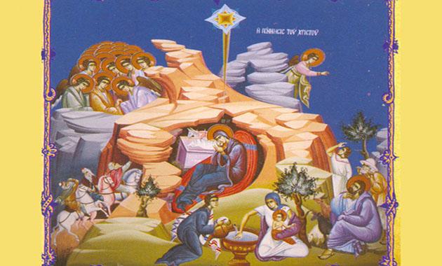 Αποτέλεσμα εικόνας για Άστρο της Βηθλεέμ