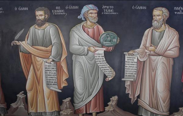 Η χριστιανική ανάγνωση της ελληνικής μυθολογίας
