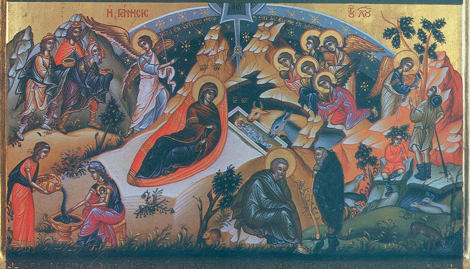 """Αποτέλεσμα εικόνας για «Ομιλία περί της κατά σάρκα του Κυρίου ημών Ιησού Χριστού Οικονομίας»"""""""