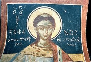 Διάκονος Στέφανος, ο Πρωτομάρτυρας της αγάπης