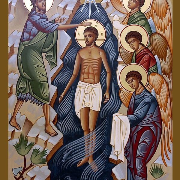 Λόγος εις τα Θεοφάνια, δηλαδή τη Γέννηση του Σωτήρος
