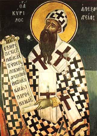 Αποτέλεσμα εικόνας για Άγιος Κύριλλος Αλεξανδρείας:Ο μεγάλος δογματικός θεολόγος της Εκκλησίας