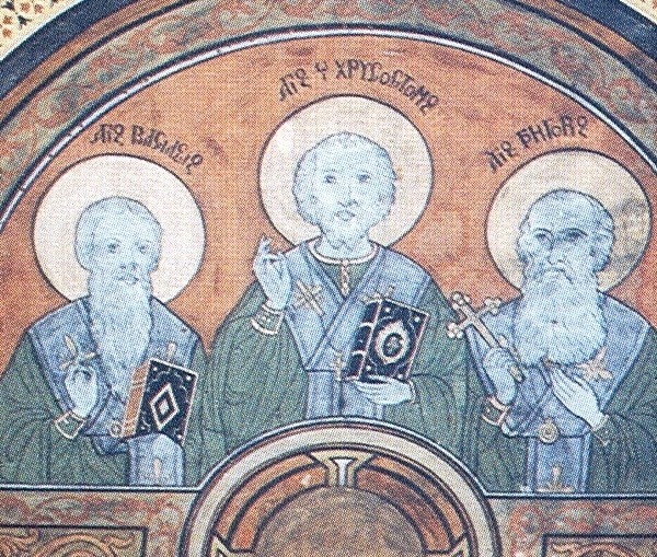 Τα περί παιδείας διδάγματα των Τριών Ιεραρχών και η σημερινή εκπαιδευτική πραγματικότητα