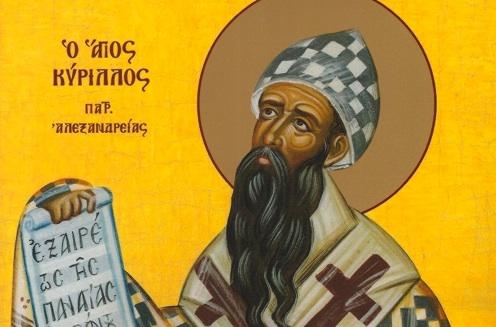 Ο Άγιος Κύριλλος Αλεξανδρείας και οι σχέσεις του με τον έπαρχο Ορέστη και τη Φιλόσοφο Υπατία