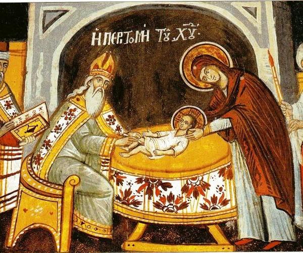 Η Περιτομή του Κυρίου