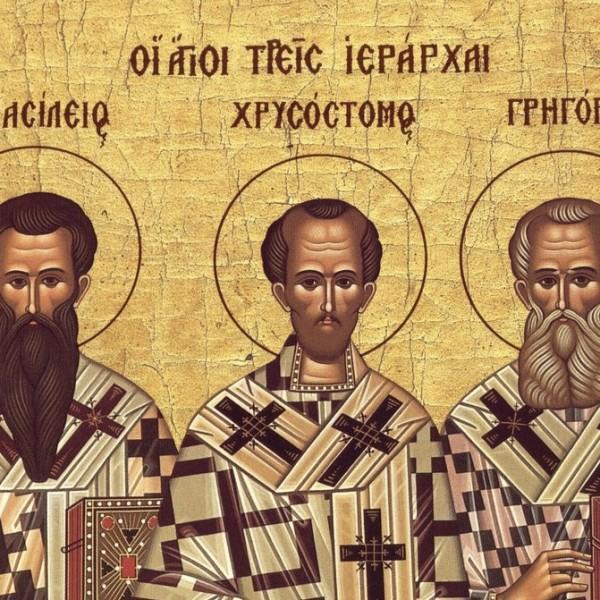 Οι Τρεις Ιεράρχες και η παιδεία
