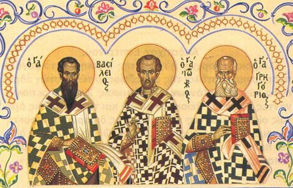 Ο λόγος των τριών Ιεραρχών στη σύγχρονη πνευµατική κρίση