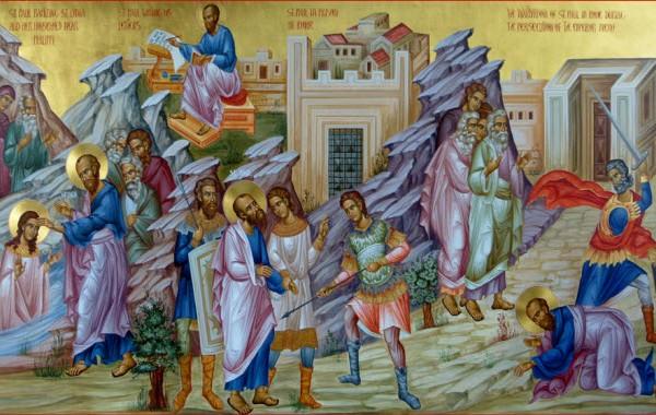 Φιλαδελφία (Α΄ Θεσ. 4,9 ). Η Παύλεια παραίνεση για κοινωνική συμπεριφορά των χριστιανών