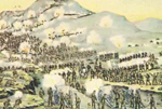 O A' Βαλκανικός πόλεμος. Α' μέρος