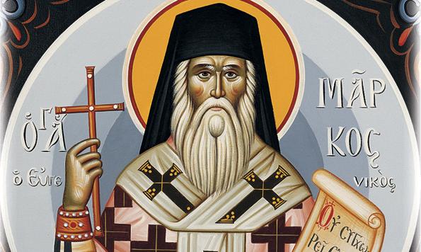 Ένας εναντίον όλων, Άγιος Μάρκος ο Ευγενικός
