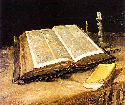 Η Αγία Γραφή ως προσωπικό μήνυμα