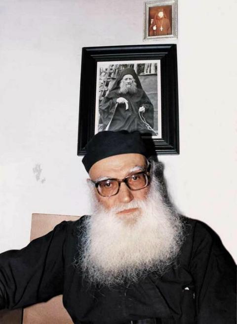 Αποτέλεσμα εικόνας για Γέρων Εφραίμ Κατουνακιώτης