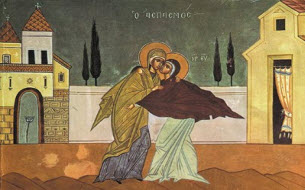 Η Αγιότητα στη ζωγραφική τέχνη της Ορθοδ. Εκκλησίας