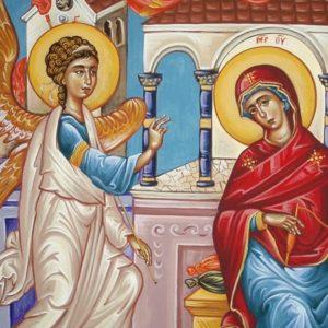 Λόγος εις τον Ευαγγελισμό της Θεοτόκου