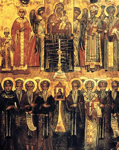 Η Ορθοδοξία δεν είναι εθνική ιδεολογία – Κυριακή της Ορθοδοξίας