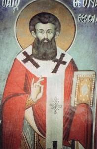 Ο Άγιος Θεωνάς αρχιεπίσκοπος Θεσσαλονίκης