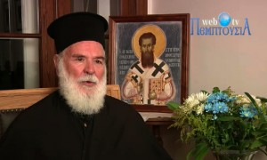π. Γεώργιος Μεταλληνός – Ορθοδοξία Ελληνισμός και Ρωμιοσύνη (μέρος α΄)